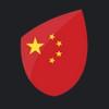 Chine 7s Féminin