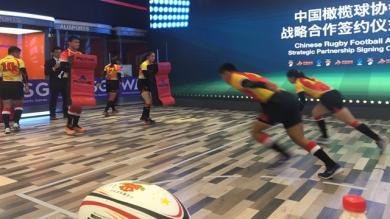 Alisports va investir près de 100 millions d'euros pour développer le rugby en Chine