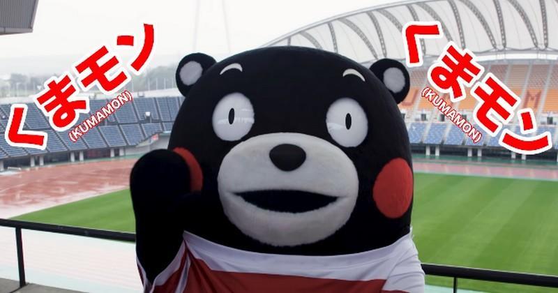 À trois mois de la Coupe du monde au Japon qu'en est-il de l'engouement sur place ?