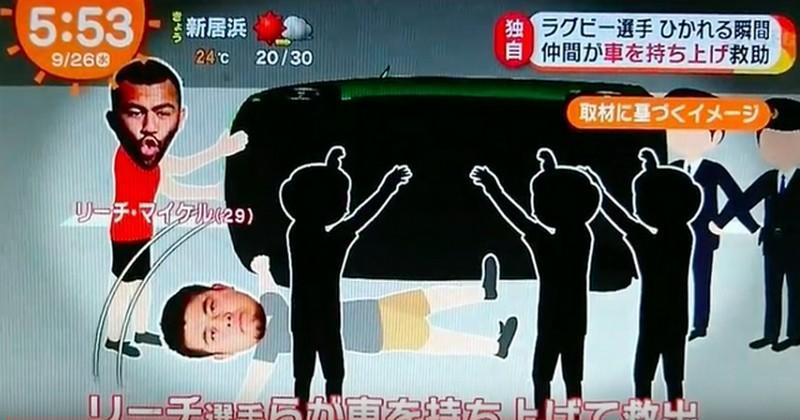 WTF - Comment un international japonais a été sauvé par ses coéquipiers