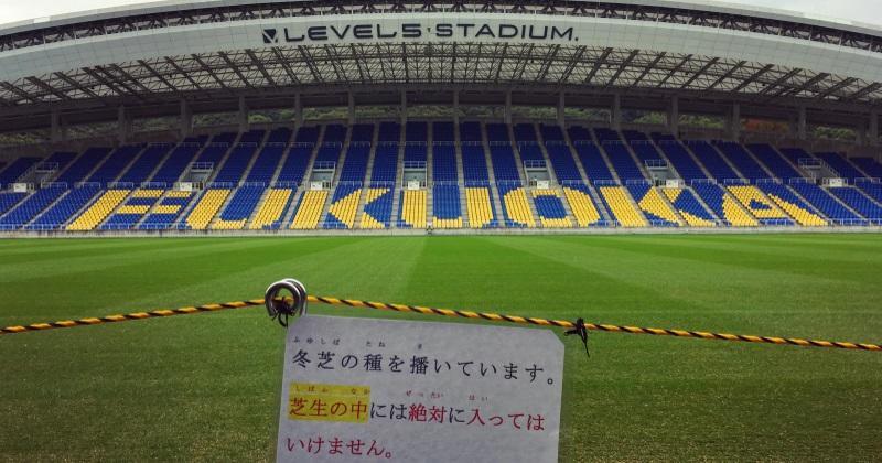 Coupe du monde 2019 au Japon : comment s'organise un tel événement ?