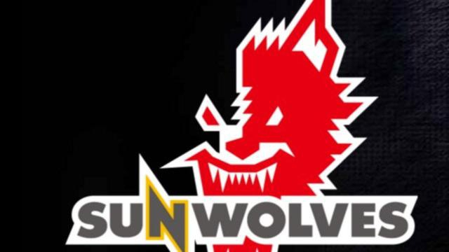 SUPER RUGBY. Ce qu'il faut savoir sur les Sunwolves, la nouvelle franchise japonaise