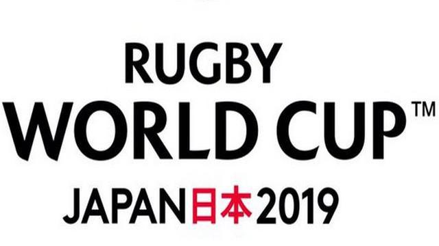 World rugby d voile le logo et les dates de la coupe du - Dates de la coupe du monde de rugby 2015 ...