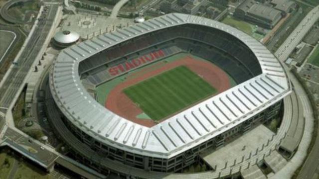 Coupe du monde 2019 japon world rugby se donne un mois - Place pour la coupe du monde de rugby 2015 ...