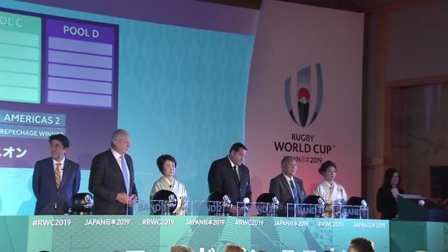 rencontre rugby coupe du monde