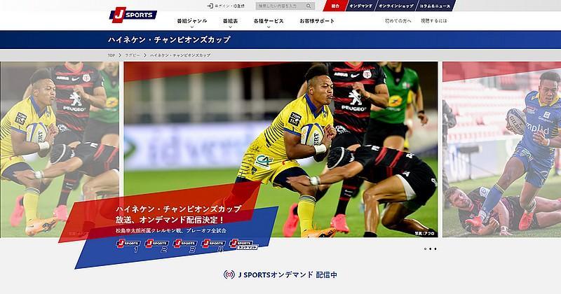 L'effet Matsushima : les matchs européens de l'ASM diffusés au Japon !