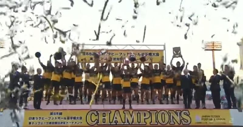 RÉSUMÉ VIDÉO. Les Suntory Sungoliath de Matt Giteau remportent la Top League au bout du suspense