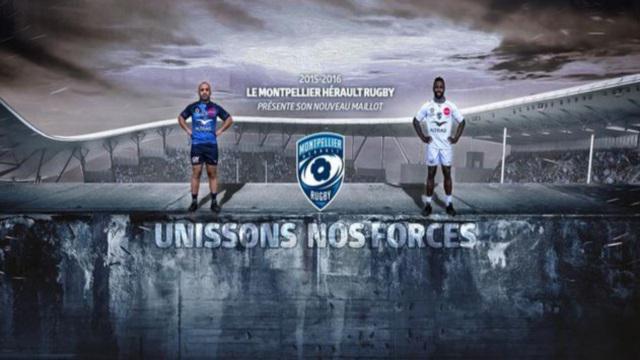 PHOTO. Montpellier : le nouveau maillot du MHR pour la saison 2015-2016