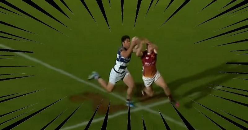 VIDEO. WTF - Pourquoi il ne faut jamais se fier à un ballon de rugby