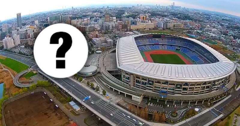 Quels stades accueilleront la Coupe du Monde de Rugby 2019 au Japon ?