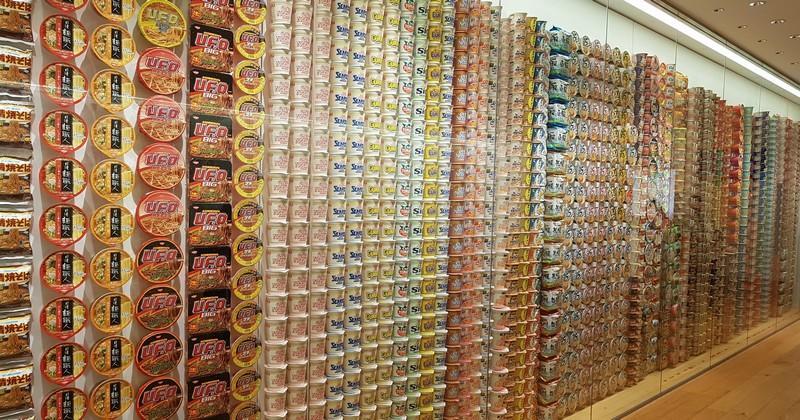 Saviez-vous qu'il existe un musée dédié aux nouilles instantanées à Yokohama ?