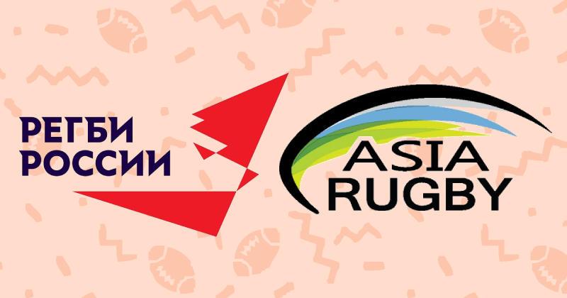Un grand tournoi eurasien en prévision avec la Russie et l'Asie ?
