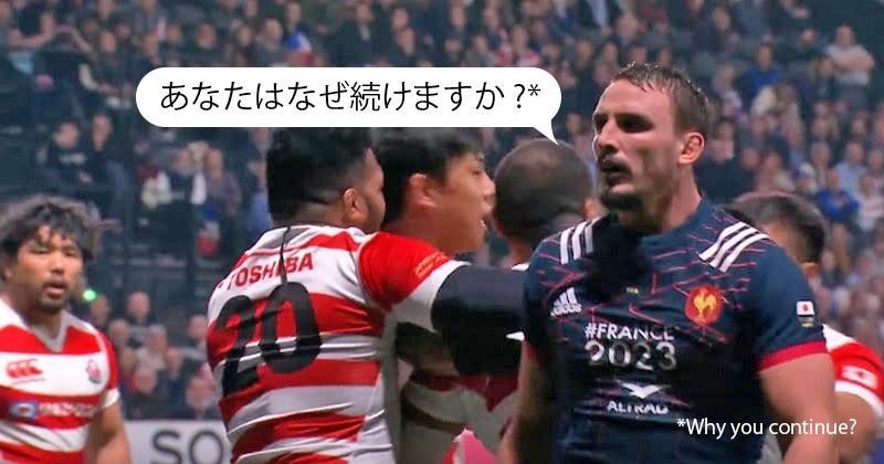 Vocabulaire de survie du supporter à la Coupe du monde 2019 au Japon