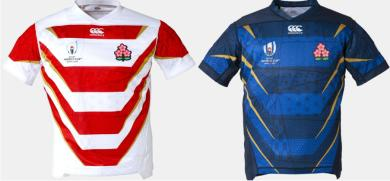 Coupe du monde 2019 : le Japon dévoile ses deux nouveaux maillots pour le Mondial !
