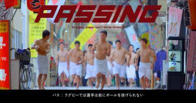 WTF - La ville de Beppu au Japon s'offre une publicité insolite avant la Coupe du monde