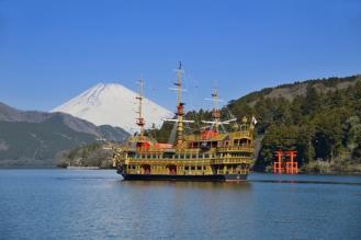 Connaissez-vous Hakone, cette station thermale aux portes de Tokyo ?