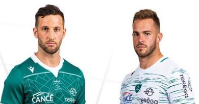Top 14 - La Section Paloise dévoile ses nouveaux maillots pour 2019/2020