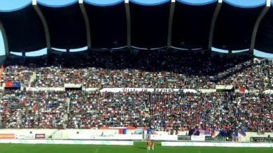 Pro D2 : le choc entre Béziers et l'USAP reporté