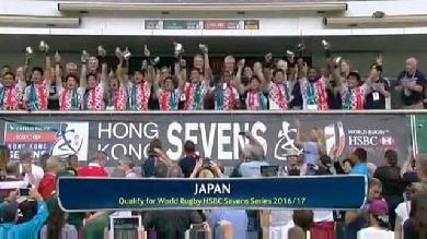 Rugby à 7 : le Japon jouera le circuit mondial 2016/2017 après sa victoire au Tournoi qualificatif de Hong Kong