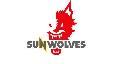 SUPER RUGBY 2016. Officiel : La nouvelle franchise japonaise s'appellera les « Sunwolves »