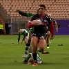 VIDEO. Challenge Cup. Fin de match totalement folle entre Grenoble et les London Irish avec l'essai de 60m de Cl�ment Gelin