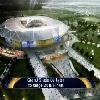Lyon recevra la finale de la Champions Cup en 2016